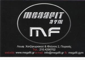 ΓΥΜΝΑΣΤΗΡΙΟ ΠΕΙΡΑΙΑ - MEGAFIT GYM